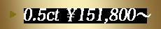 K18/0.5ct ¥135,000
